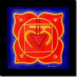 CherieShanti - Muldhara Chakra